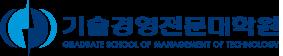 부경대학교 기술경영전문대학원